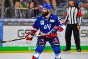Adler Mannheim: Zwangspause für Cody Lampl